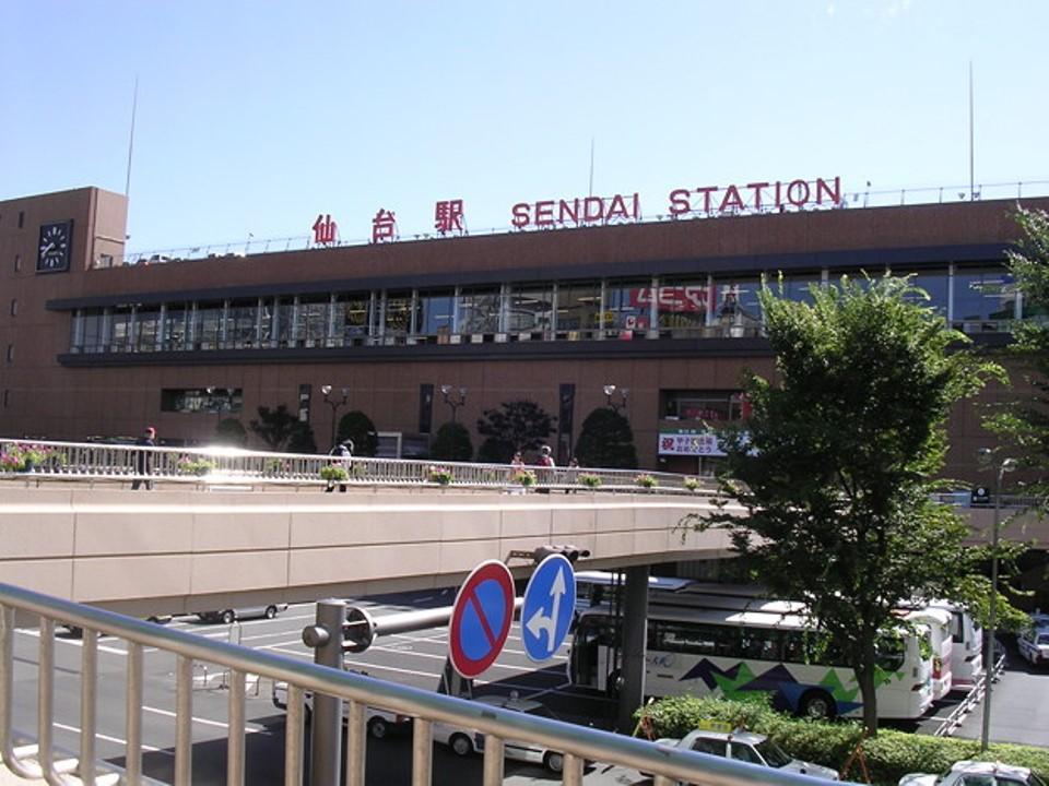 休みの日は東北のお買い物スポット仙台駅まで行けちゃいます!