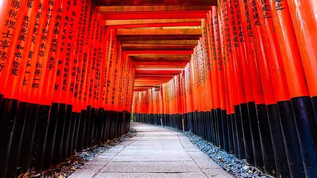 京都までアクセス良し