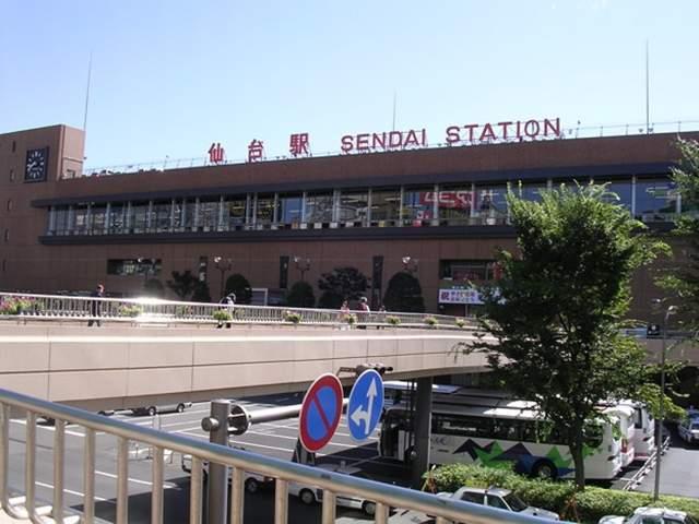 仙台駅まで高速バス一本と好アクセス。